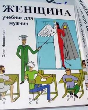 Олег Новоселов: