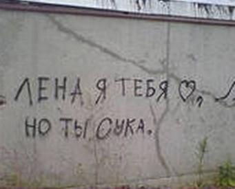 Безусловная любовь