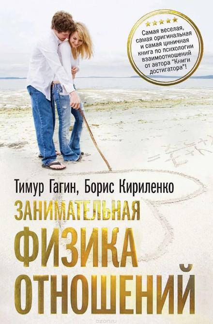 Тимур Гагин: